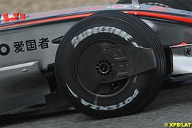 strange-wheel-fairing.jpg